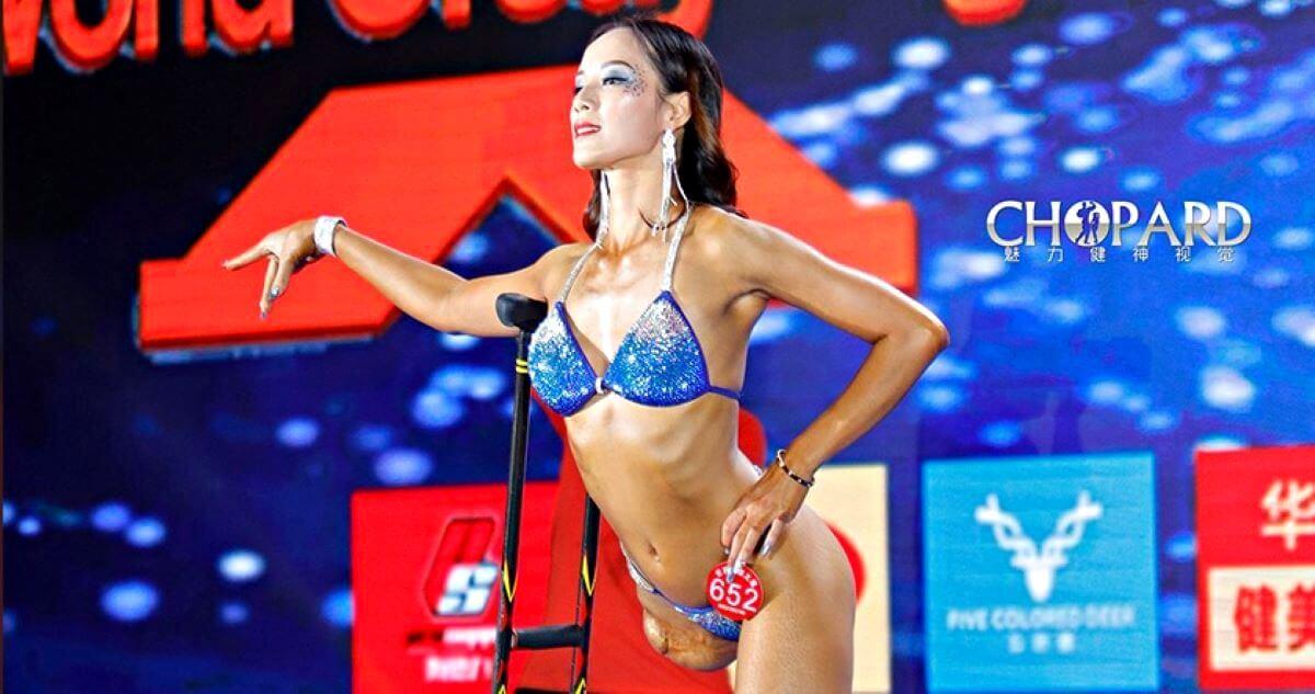 Gui Yuna China